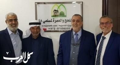 وفد لجنة الحج والعمرة يلتقي وزير الاوقاف الأردني