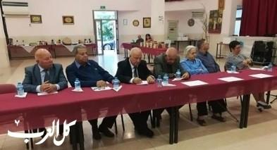 تأسيس فرع لمركز العيش المشترك في الجليل