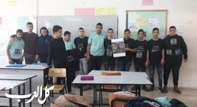 اعدادية الرازي اكسال تنتخب الطالب حسن عبد الهادي
