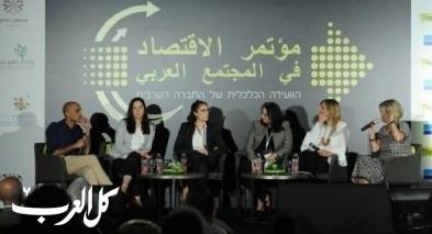 كولكتيف إمباكت لتطوير المصالح التجاريّة العربية