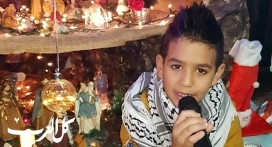 الناصرة: الطفل سمير أبو آمنة يغني زهرة المدائن