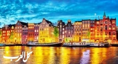 أمستردام: مدينة الحب في هولندا