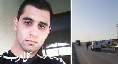 تمديد أمر حظر النشر حول مقتل يزيد هبرات