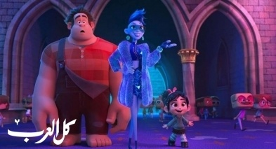 نجاح فيلم Ralph Breaks the Internet