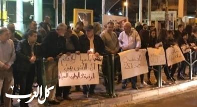 وقفة احتجاجية في بلدة كفرياسيف بعد مقتل الفتاة يارا