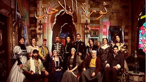 ثورة الفلاحين الحلقة 42 كاملة HD