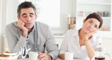 نصائح للتخلص من روتين الحياة الزوجية
