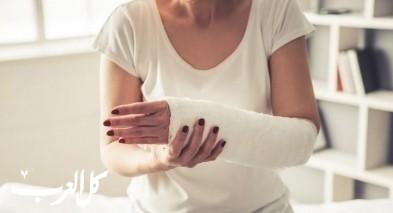 هشاشة العظام وطرق الوقاية منه