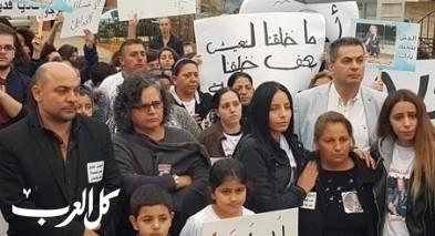 الجش: مسيرة حاشدة بعد مقتل يارا أيوب