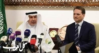توقيع اتفاقية بين السعودية والأونروا لدعم لاجئي فلسطين