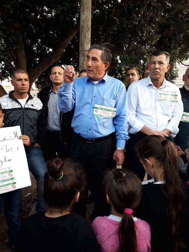 وقفة احتجاجية ضد العنف في اكسال