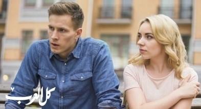 شابة: حبيبي تركني بعد 3 سنوات من علاقة جدية