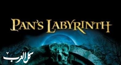 Pans Labyrinth.. قصّة الهروب من جحيم إلى آخر