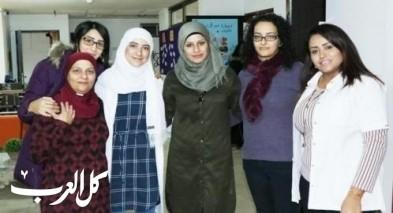 مجد الكروم: أسبوع الصحة في مدرسة الحياة