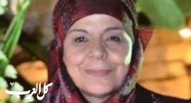 في وداع المربية المرحومة أميرة قرمان - بقلم: شاكر حسن