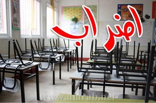 عطيلة يوضّح: لم تصدر الوزارة بيانا رسميا حول الإضراب