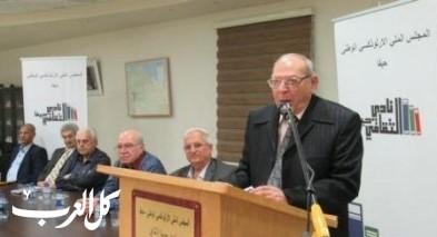أمسية ثقافية مع الشاعر سيمون عيلوطي في نادي حيفا