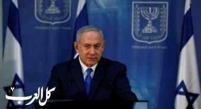 نتنياهو: ندمر سلاح الأنفاق الذي استثمر فيه حزب الله