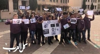 مدرسة القسطل الابتدائية في الناصرة تنبذ العنف
