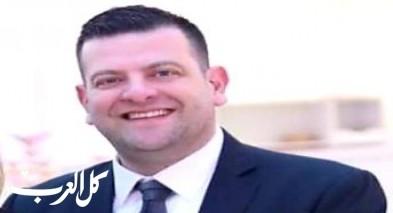 رمزي ناصر مراقبا داخليا بسلطة تطوير الجليل