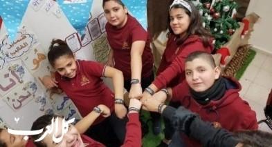 مدرسة البيروني الناصرة تحتج لنبذ العنف