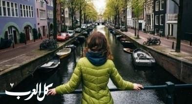 سافروا معنا إلى أمستردام الجميلة