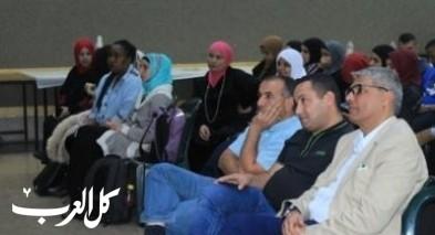 مركز شباب رهط ينظم سلسلة محاضرات