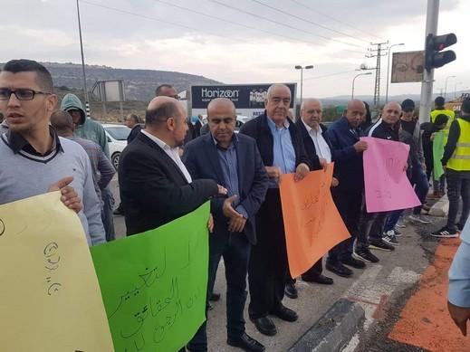 وقفة احتجاجية لأهالي قرى البطوف
