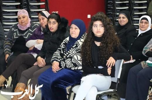 البعنة: ندوة نسائية لمناهضة العنف ضد المرأة
