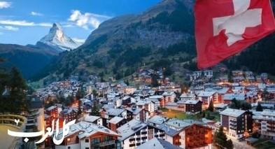 نصائح لتقليل تكلفة السياحة في سويسرا