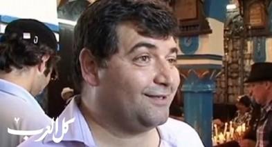 وزير السياحة اليهودي التونسي: أنا لست وزير خارجية
