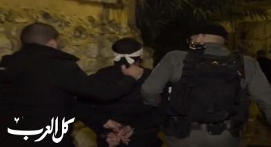 الشرطة: اعتقال 20 مشتبهًا من القدس