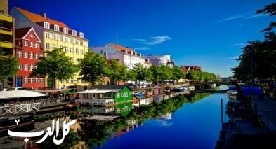 كوبنهاغن.. أجمل وجهات السياحة في الدانمارك