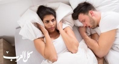 وسيلة سهلة للتّخلّص من الشخير أثناء النوم