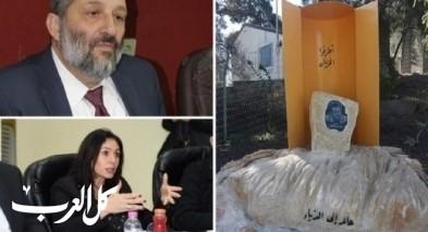 أرييه درعي يدّعي بأنّ غسان كنفاني إرهابي ويأمر الوقف الاسلامي في عكا بهدم نصبه التذكاري