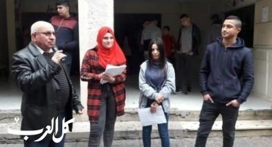 كفركنا: انتخابات مجلس الطلاب بغرناطة الثانوية