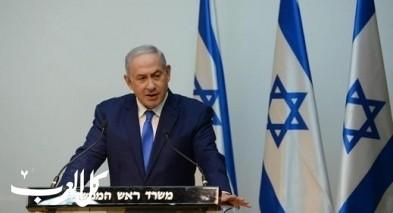 نتنياهو: حزب الله يرتكب جريمة حرب مزدوجة