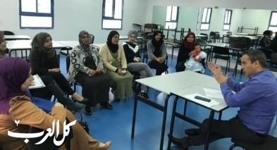 افتتاح دورة امهات في كفرمندا