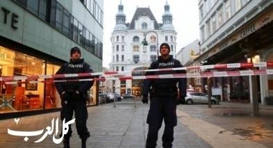 فيينا: مصرع شخص وإصابة آخر في حادثة إطلاق نار