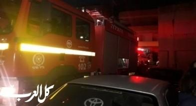 طمرة: اصابة خطيرة لشخص اثر اندلاع النيران