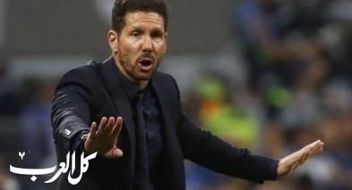 سيميوني يُطالب لاعبه بعدم الرحيل عن أتلتيكو مدريد