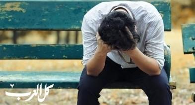 شاب: فقدت ثقة حبيبتي بي بسبب حماقتي