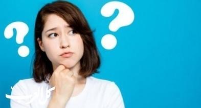 شابة: ليست لدي رغبة العمل بمهنتي