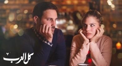 9 أسئلة ننصحك بتجنبها لأنّها تزعج زوجك!
