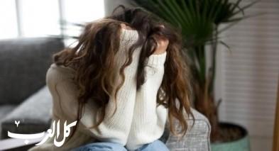 شابة (22 عامًا): خطيبي كسول جدا