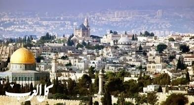 اولى القبلتين: تعرّفوا على مدينة القدس