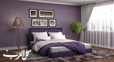 غرف نوم ساحرة باللون البنفسجي المميز