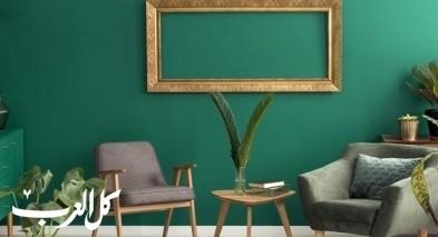 استخدموا اللون الأخضر في ديكور المنزل