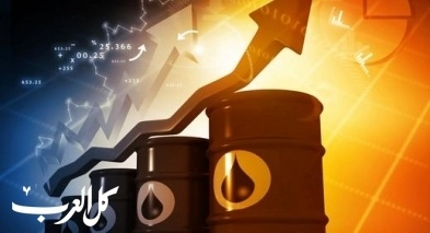النفط يسجّل أدنى مستوياته في عام ونصف