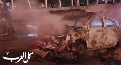 اندلاع النيران بسيارة قرب يوكنعام دون اصابات